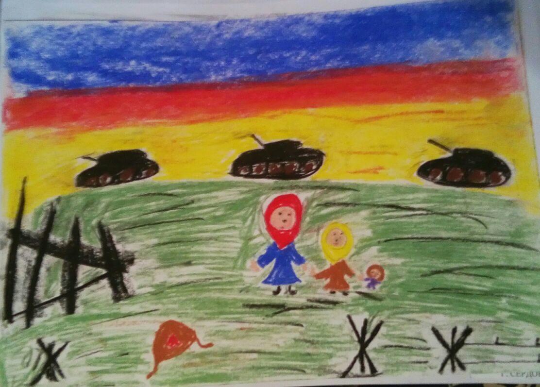 Детство на войне