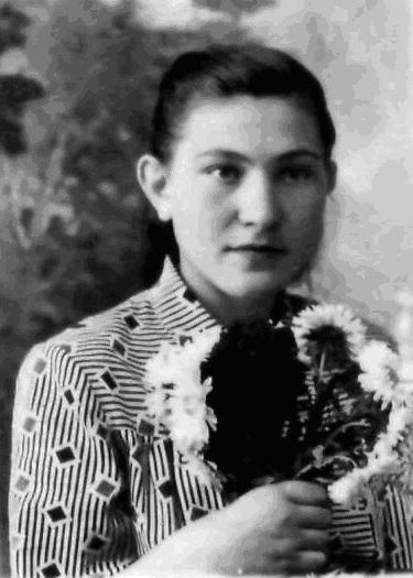 Аверкина Валентина Ильинична