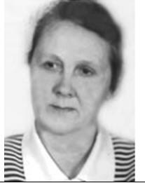Андронова Нина Александровна