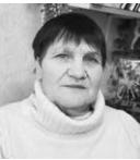 Бушуева Елена Сергеевна