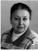 Широкова Евгения Николаевна