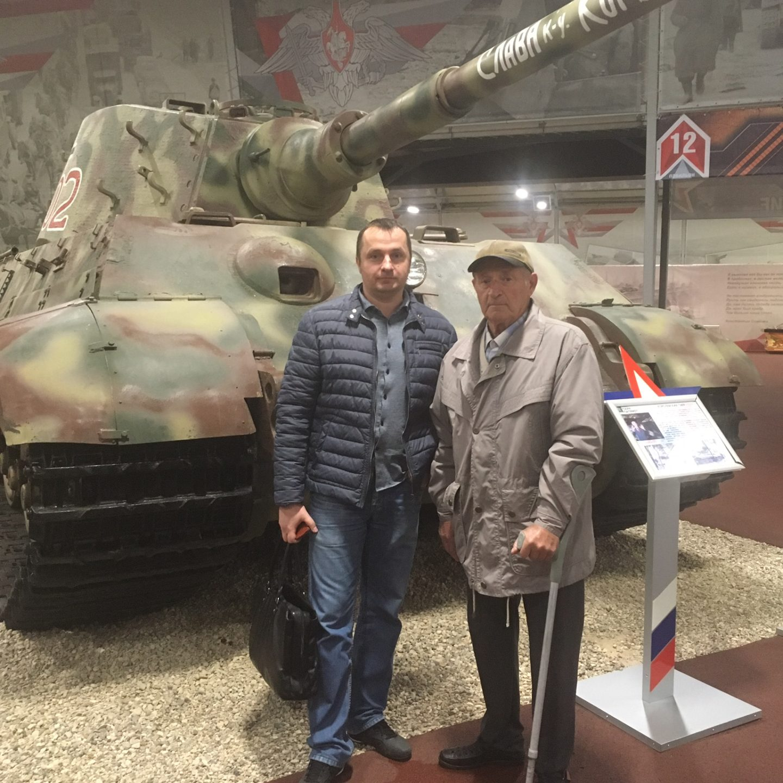 Грицаенко Анатолий Семенович