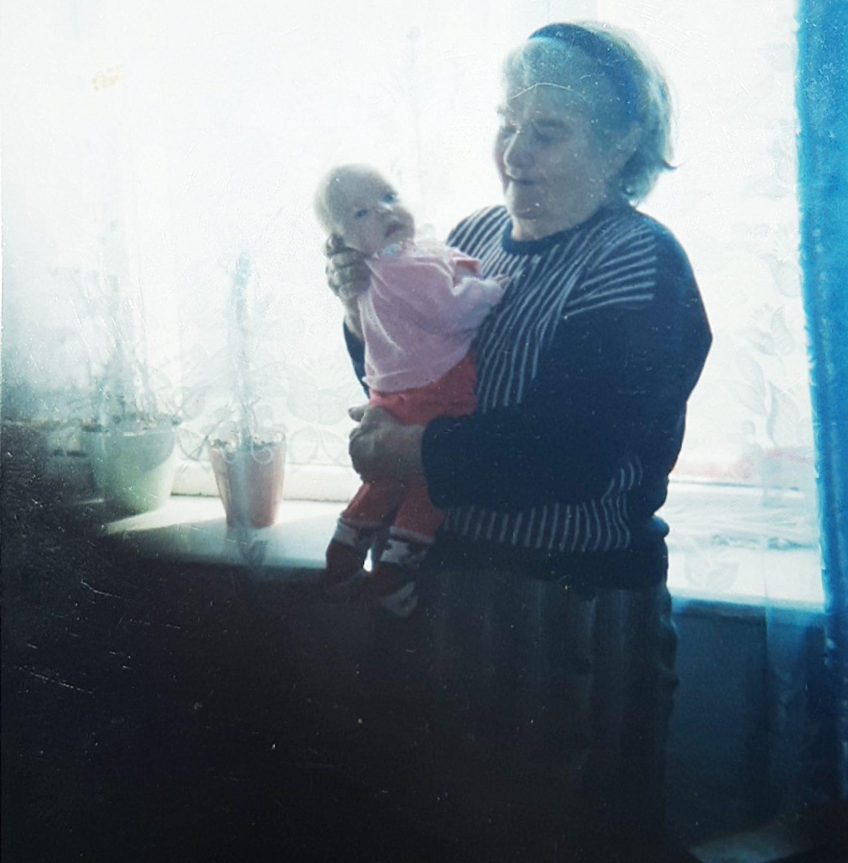 Старовойтова Роза Артемовна