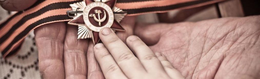 Глинская Нина Александровна