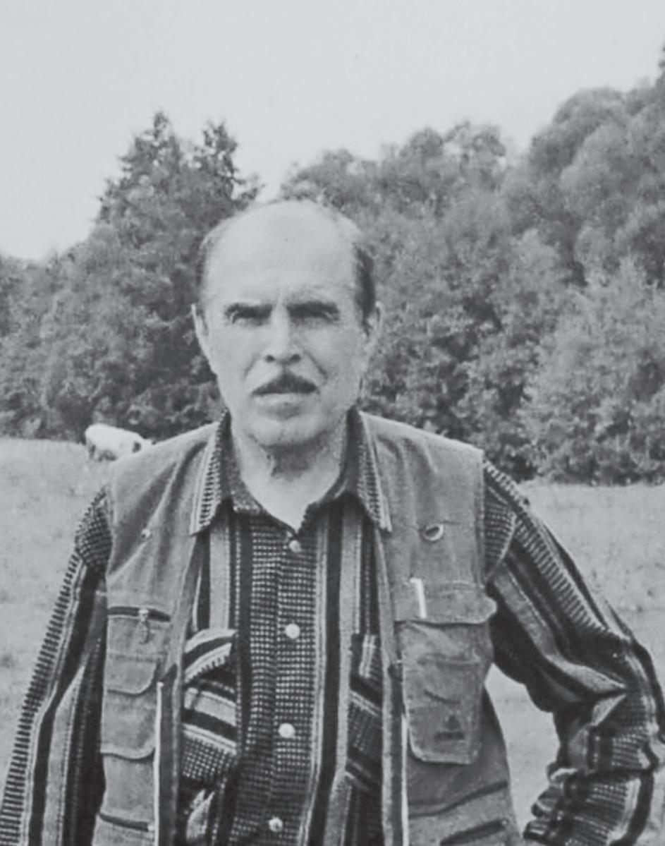 Агарков Николай Васильевич