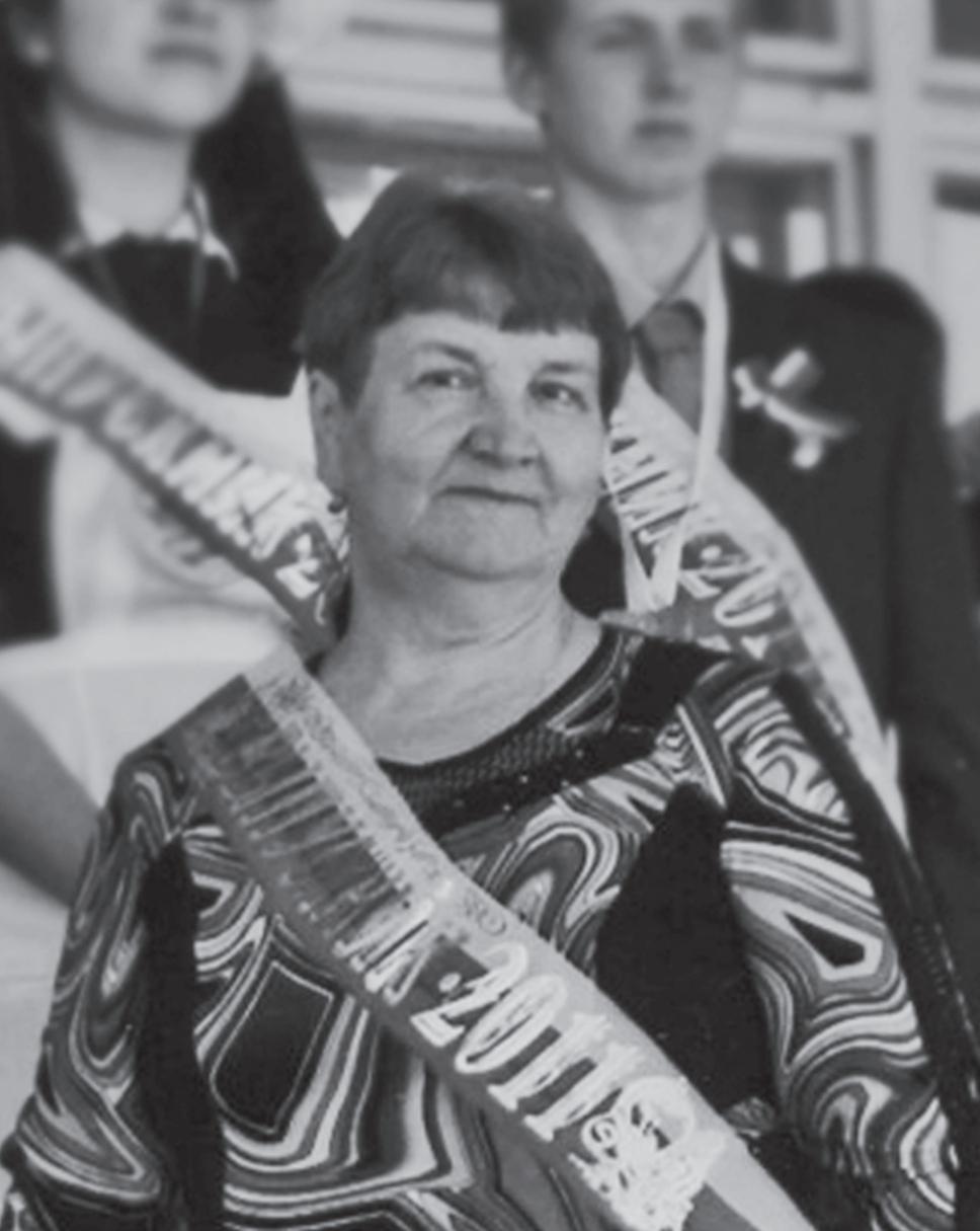 Бородкина  Зоя Васильевна