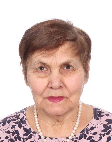 Лымарь (Рябцева) Альбина Георгиевна