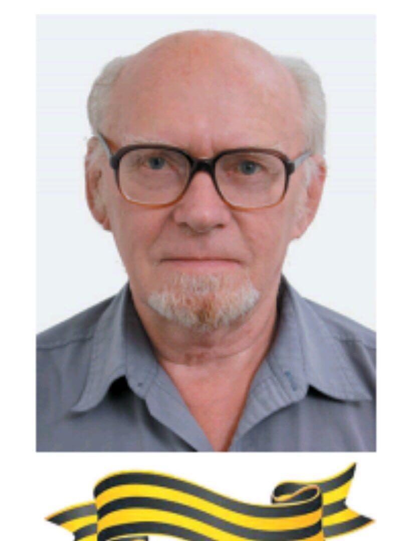 Иолев Герман Фёдорович