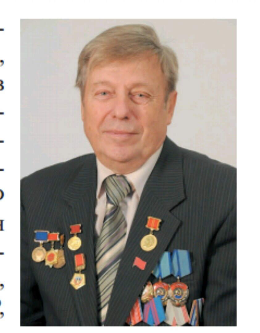 Веселовский Анатолий Васильевич