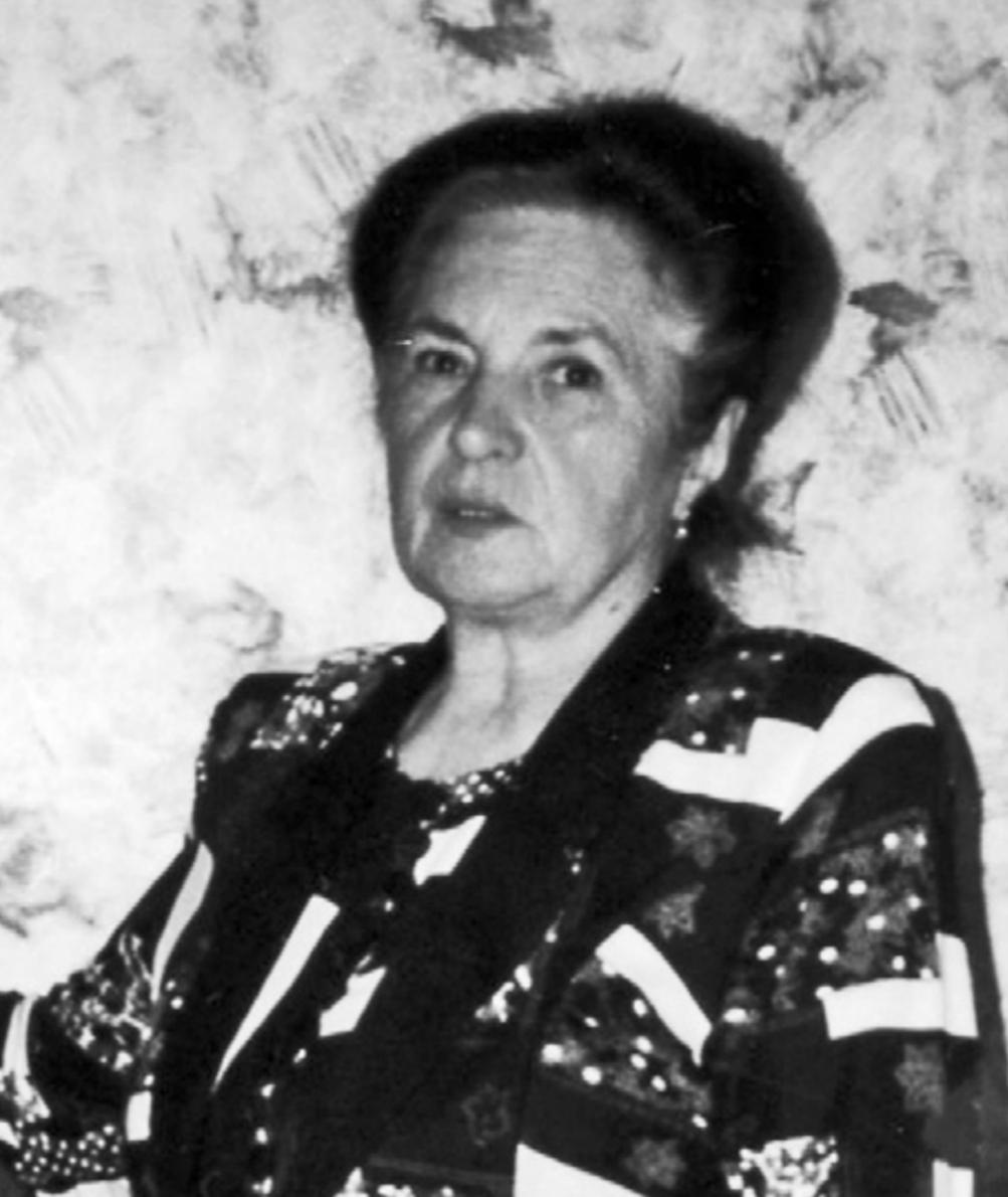 Лобачева Зинаида Александровна