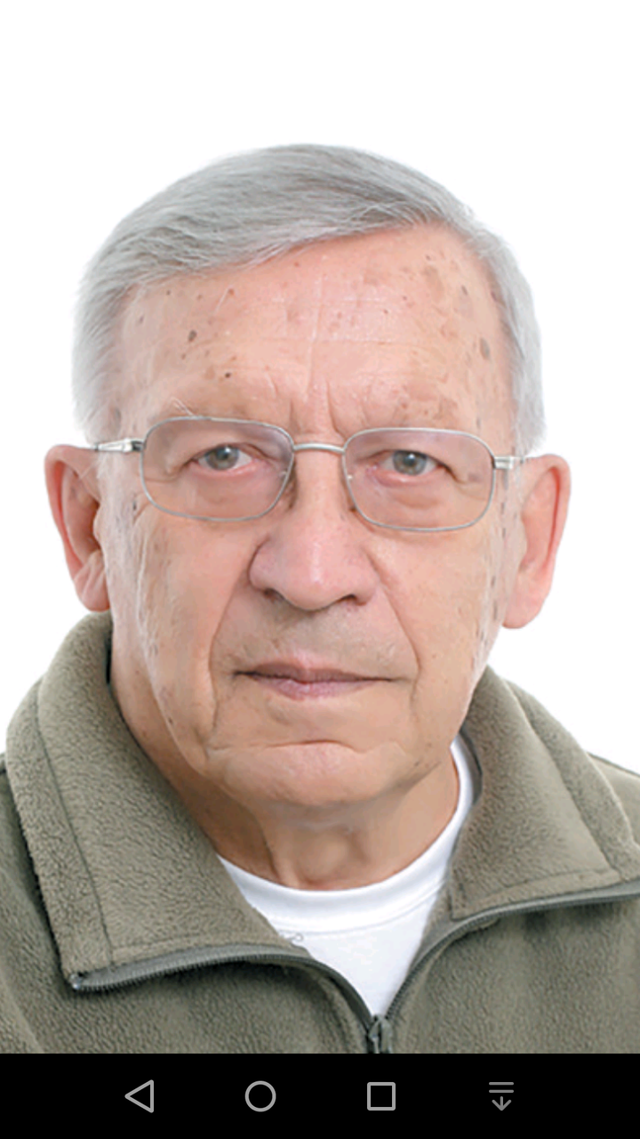 Янбаев Геннадий Михайлович