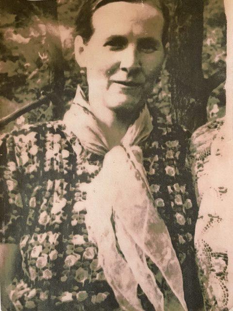 Курочкина Мария Ивановна