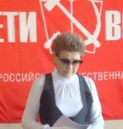 Зинченко-Седойкина Галина Дмитриевна