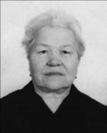 Сидорова (Кудрявцева) Антонина Клавдиевна