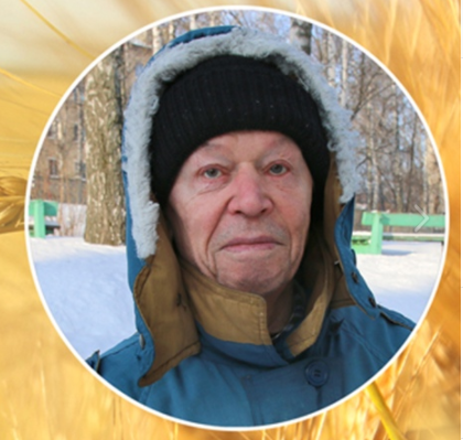 Вячеслав Абрамович