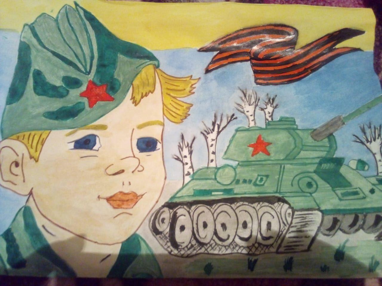 Автор Худобин Кирилл (10 лет)