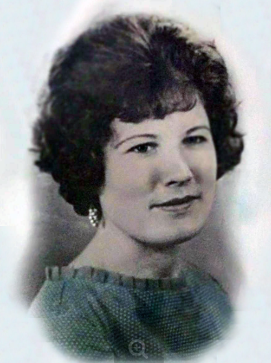 Панкова Вера Ивановна