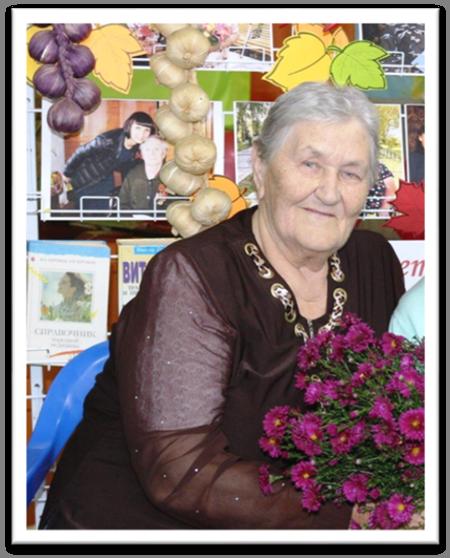 Бабина Александра Григорьевна